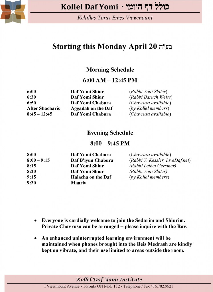 Kollel Schedule Sign